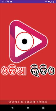 Odia Video poster