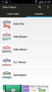 Odia Video apk screenshot