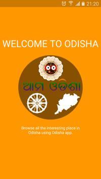 Odisha poster