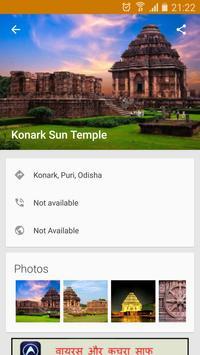 Odisha apk screenshot