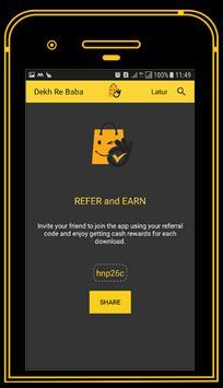 DekhReBaba - Coupons and City Offers Shopping App apk screenshot