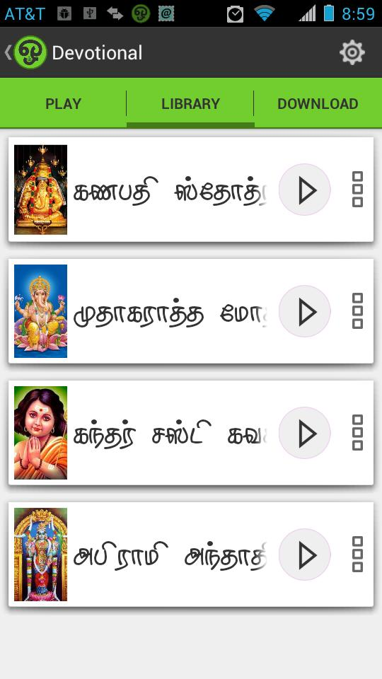 Tamil Devotional Songs Pro for Android - APK Download