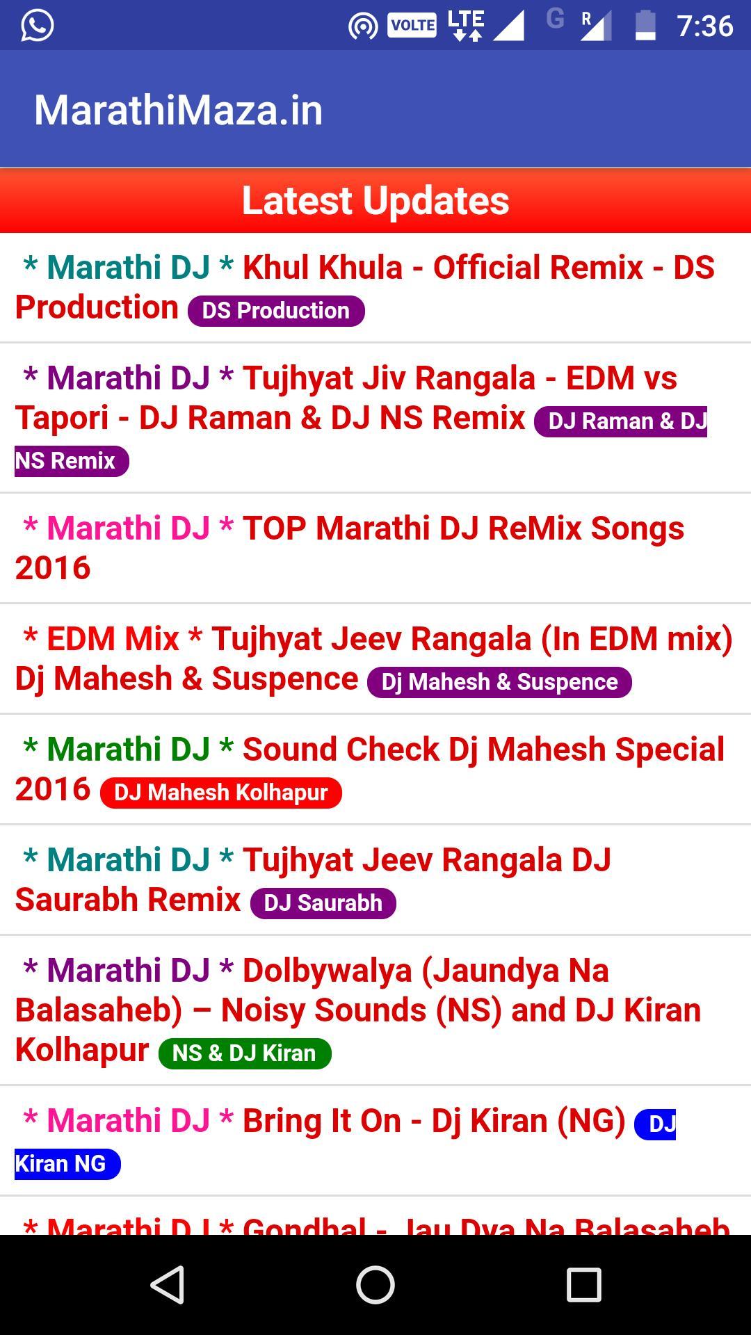 MarathiMaza - Marathi DJ Songs for Android - APK Download
