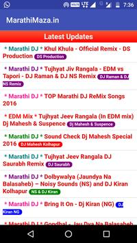 dj saurabh marathi mix song download