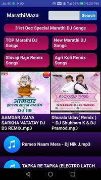 Marathi DJ Songs - MarathiMaza poster