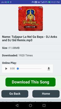 Marathi DJ Songs - MarathiMaza screenshot 1
