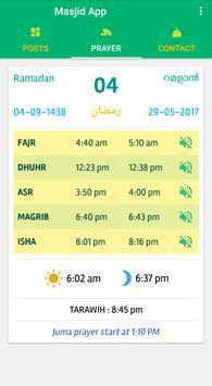 Ejaba Centre App poster