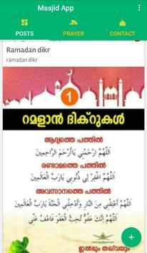 Ejaba Centre App screenshot 1