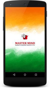 Master Mind poster