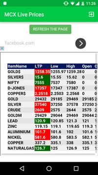MCX NCDEX Live Market Watch apk screenshot