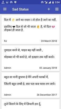 Daily New Hindi Status screenshot 12