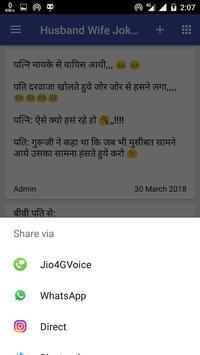 Daily New Hindi Status screenshot 15