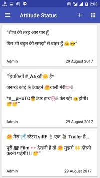 Daily New Hindi Status screenshot 4