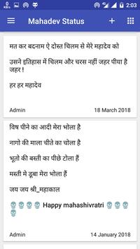 Daily New Hindi Status screenshot 5