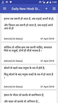 Daily New Hindi Status screenshot 8
