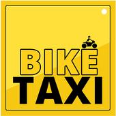 Bike Taxi India - Comparison icon