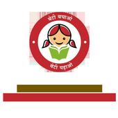 Beti Bachao Beti Padhao Kathua icon