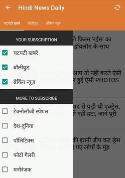 Hindi News & Entertainment poster