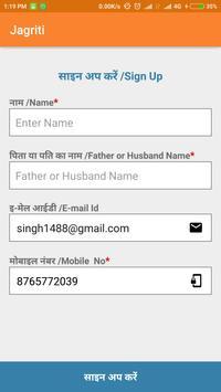 Jagriti screenshot 2