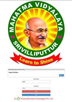 Mahatma Vidyalaya apk screenshot