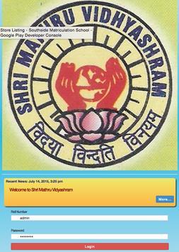 Shri Mathru Vidyashram apk screenshot