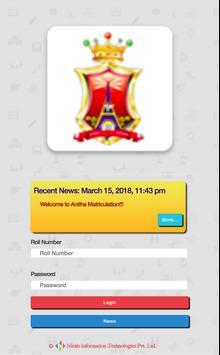 Anitha Matriculation screenshot 1