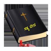 Kannada Bible icon
