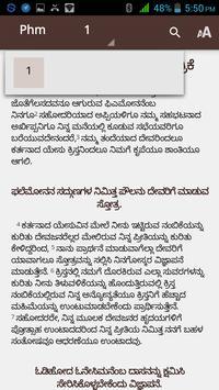 Kannada Bible screenshot 1