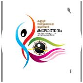 Kalotsavam '18 icon