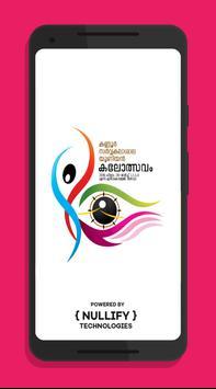 Kalotsavam '18 poster