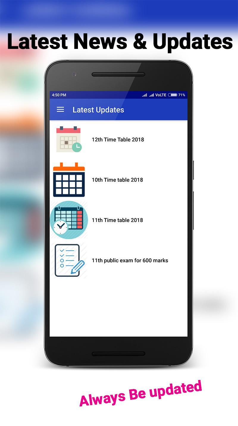 TN 11th Result 2018 Tamilnadu plus one results app for Android - APK