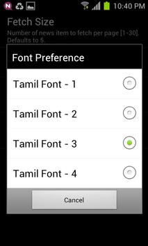 Tamil Seithigal apk screenshot