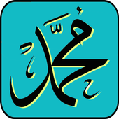 Manqoos Moulid - Love Nabi (S) icon