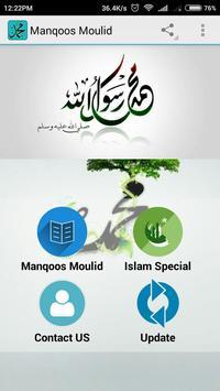 Manqoos Moulid - Love Nabi (S) poster