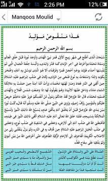 Manqoos Moulid - Love Nabi (S) apk screenshot