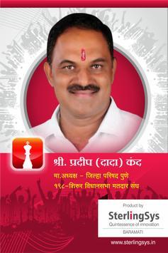 Pradeep Kand poster