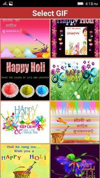 Happy Holi GIF Collection screenshot 2
