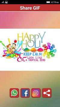 Happy Holi GIF Collection screenshot 3