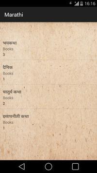 Readit - eBook Library apk screenshot