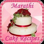 Marathi Cake Recipes (केक) icon