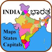 India Capitals States Maps in Kannada - ಭಾರತ ನಕ್ಷೆ icon