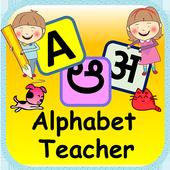 Alphabets Teacher for Kids - Multiple languages icon