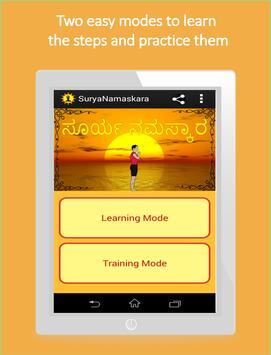 Surya Namaskar in Kannada ಸೂರ್ಯ ನಮಸ್ಕಾರ apk screenshot