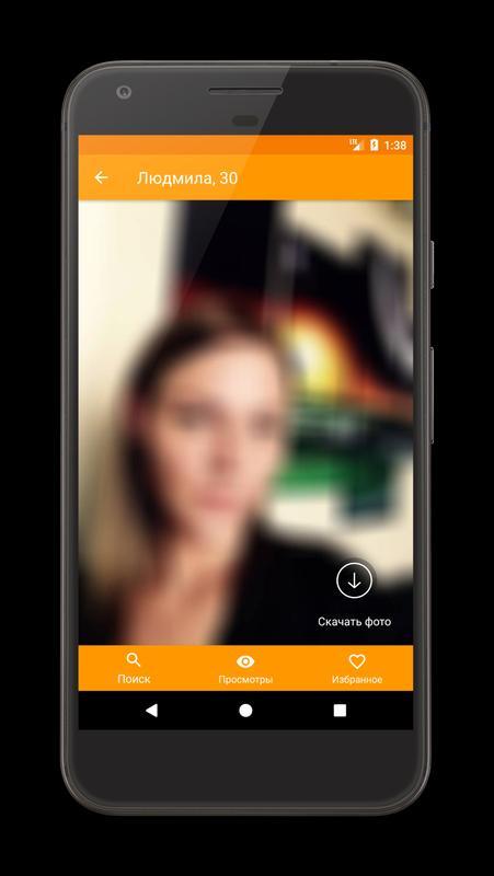 С приложение мамба как айфона удалить