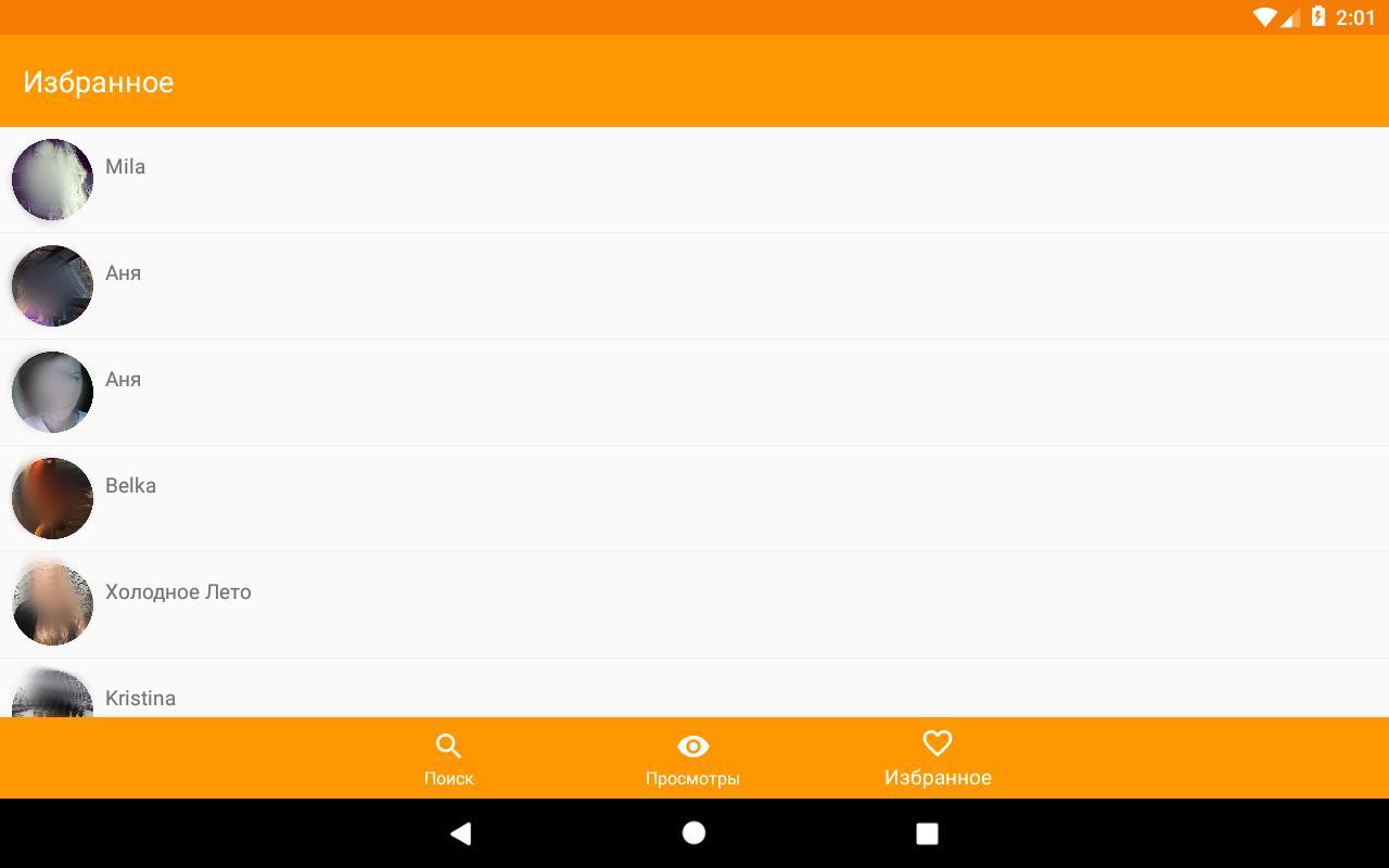 Телефона нокиа приложение мамба для