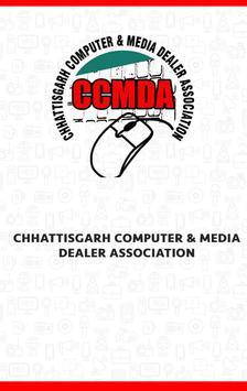 CCMDA: Chhattisgarh Computer & Media Dealer Asso. poster