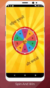 Spin For Luck - Earn Money poster