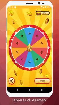Spin For Luck - Earn Money screenshot 1