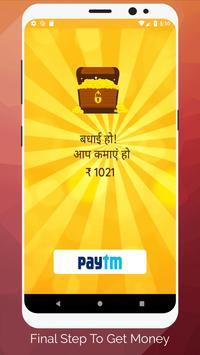 Spin For Luck - Earn Money screenshot 2