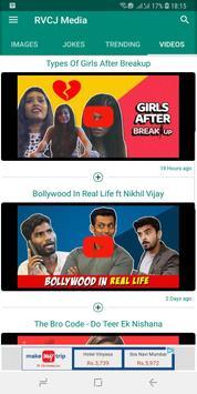 RVCJ Media apk screenshot